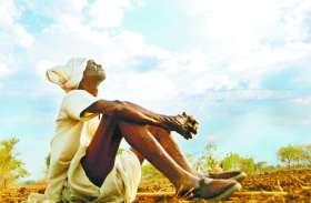 गोंड परियोजना: एनओसी देने से पहले जनसुनवाई करेगा पीसीबी
