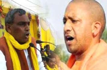 योगी के मंत्री का बड़ा आरोप कहा— लोकसभा चुनाव की ब्रांडिंग के लिए कुंभ में खर्च हो करोड़ों रुपए