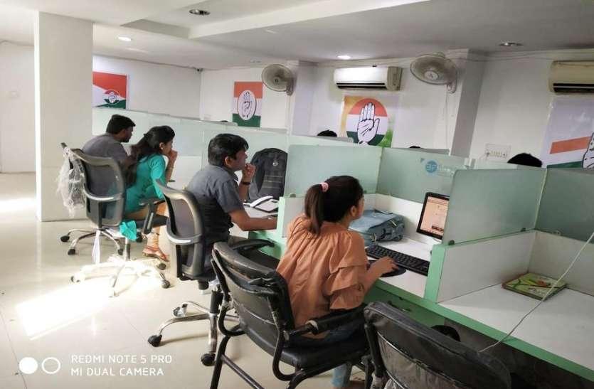 MP Election 2018 : चुनावी रण में कांग्रेस का हाईटेक वॉर रूम