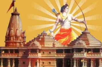राम मंदिर को लेकर सिंचाई मंत्री धर्मपाल सिंह ने दिया बड़ा बयान, देखें वीडियो
