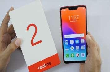 मात्र 316 रुपये में Realme 2 को आज खरीदने का मौका, जानिए ऑफर