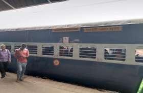 ट्रेनों की बिगड़ी चाल, बिलम्ब से आई चार ट्रेनें, यात्री हुए परेशान