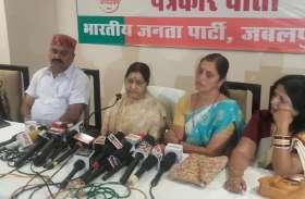 MP election news: राहुल के जनेऊ पर सुषमा स्वराज ने किया बड़ा कटाक्ष, देखें लाइव वीडियो