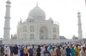 BIG NEWS: ताजमहल पर नमाज पढ़ने को लेकर मुस्लिम समाज का बड़ा कदम, कर दिया ये ऐलान