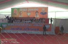 MP elections 2018: राहुल और कमलनाथ को अमित शाह ने दी ये खुली चुनौती, देखें लाइव वीडियो