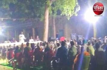 लोकसभा चुनाव की तैयायरी में जुटी कांग्रेस चली गांव की ओर, रात में खेत-खलिहान में हो रही सभा