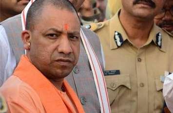 25 नवम्बर को अयोध्या के विवादित स्थल पर परिंदा भी नहीं मार पाएगा पर, सीएम योगी ने खुद दिये ये बड़े निर्देश