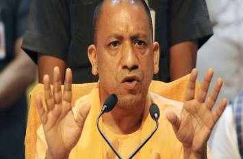 25 नबंबर को लेकर सीएम योगी ने वीएचपी को दिया बड़ा झटका, तो उनके इस बड़े मंत्री ने यह बयान देकर बढ़ाया सियासी पारा
