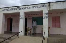 नेहड़ के सीमांत मतदान केन्द्रों पर बिजली का संकट, चुनावी माहौल में दिक्कत