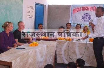 PICS : विदेशी पर्यटकों ने सरकारी स्कूल कार्यक्रम में लिया भाग