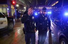 अमरीका: शिकागो के मर्सी हॉस्पिटल में गोलीबारी, पुलिस अधिकारी समेत चार की मौत
