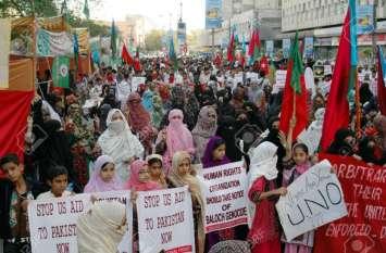 वीडियो: पाकिस्तान के बलूचिस्तान में राजनीतिक बंदियों की रिहाई के लिए प्रदर्शन