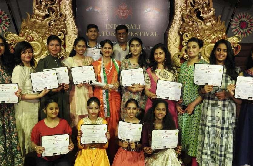 इण्डो-बाली कल्चरल फेस्टीवल में इस दल ने बढ़ाया उदयपुर का मान....