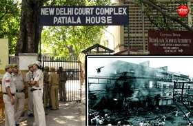 1984 दंगा: 34 साल बाद पटियाला हाउस कोर्ट आज 2 दोषियों के खिलाफ सजा का ऐलान कर सकती है