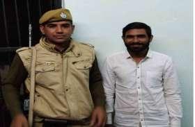 ऑनलाइन व्यापार का झांसा देकर लाखों की ठगी, आरोपी देवगढ़ से गिरफ्तार