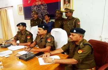 नैनी में तिहरे हत्याकांड में शामिल था मनोज शुक्ला, दो साल बाद पुलिस ने किया गिरफ्तार