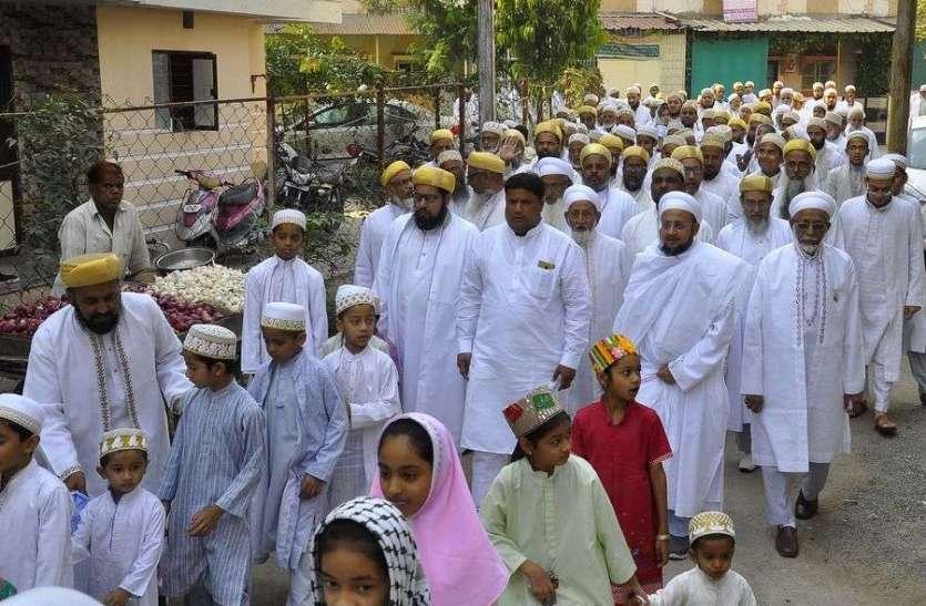 बोहरा समाज की ईद मिलादुन्नबी