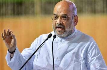 भारत माता की जय रोक कांग्रेस नेता ने लगवाए राहुल-सोनिया जिंदाबाद के नारे, शाह ने कहा- शर्म करो कांग्रेसियों