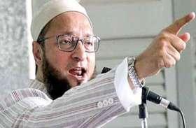 असदुद्दीन ओवैसी का आरोप- मुस्लिम बहुल इलाकों में प्रचार से दूर रहने के लिए कांग्रेस ने दिया 25 लाख का प्रस्ताव