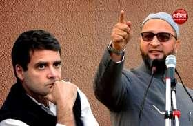 ओवैसी का आरोप- राहुल नहीं चाहते थे सिब्बल लड़ें बाबरी केस, मेरी रैली रद्द करने की भी हुई कोशिश