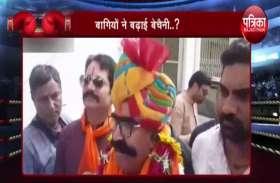 राजस्थान विधानसभा चुनावों में बागियों ने बीजेपी-कांग्रेस की बेचैनी बढ़ाई, बागी प्रत्याशियों ने बनाई ये खास रणनीति