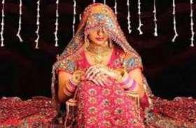 हरियाणा से शादी को आए थे दो युवक, महिला लेकर पहुंची दो दुल्हनों को और...