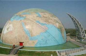 साइंससिटी में दिखेगी 'अंतरिक्ष शोध की भावी दुनिया'