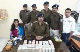 युवक से १९ लाख रुपए कैश बरामद
