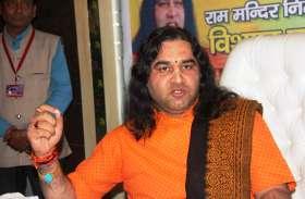 देवकी नंदन ने कहा एससी-एसटी एक्ट जनविरोधी, अन्य की भांति जातिगत राजनीति पर उतरी बीजेपी