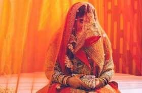 शादी के सीजन में इस दुल्हन से रहे सावधान, कई राज्यों के कुवारों को बना चुकी है अपना शिकार