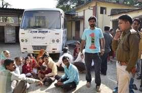 विवाहिता की मौत पर परिजनों ने किया हंगामा