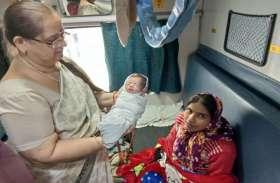 कामायनी एक्सप्रेस में गूंजी किलकारी, यात्रा कर रही महिलाओं ने एक चिकित्सक की मदद से कराया प्रसव, देखें वीडियो