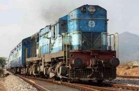 रेल से सफर करने वाले यात्रियों के लिये जरूरी खबर, इस रूट पर कई ट्रेनें निरस्त, कई का मार्ग बदला