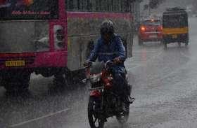 मौसम विभाग की बड़ी चेतावनी, अगले 24 घंटे में इन दो राज्यों में कहर बरपाएगी भारी बारिश