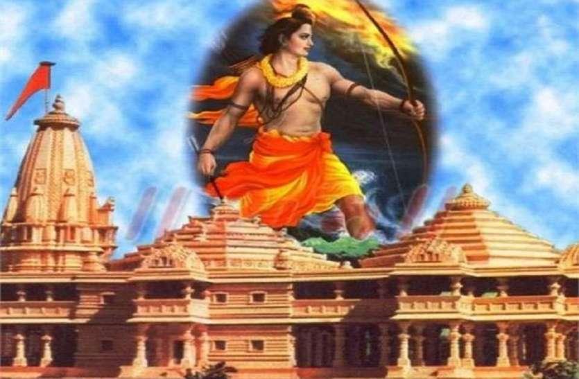 राम मंदिर निर्माण के लिए विश्व हिन्दू परिषद ने शुरू किया बड़ा काम