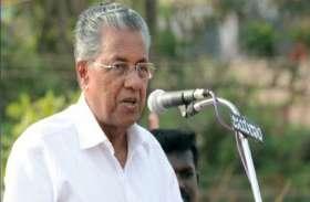 सीएम विजयन ने सबरीमला पर संघ और कांग्रेस को घेरा, कहा- राजनीतिक फायदे के लिए मुद्दा उछाला गया