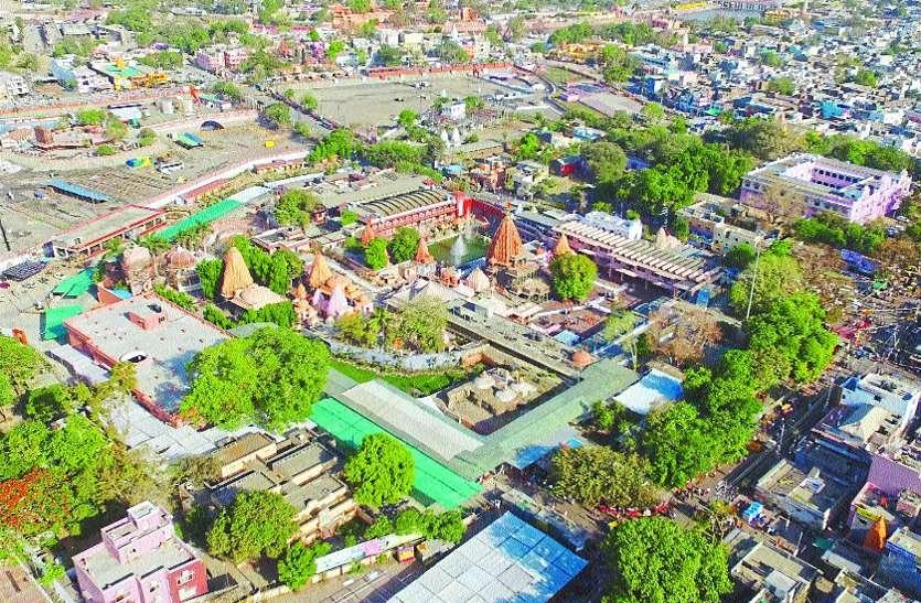 शहर को पर्यटन नगरी के रूप में विकसित करने की अपार संभावना, लेकिन...