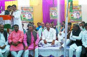 सिंगरौली में नेता प्रतिपक्ष अजय सिंह ने चुनावी सभा में शिव 'राज' को कोसा