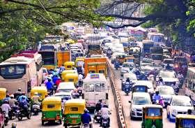 आइटी सिटी पर घटेगा यातायात का दबाव, सरकार ने मंजूर किए 4500 करोड़