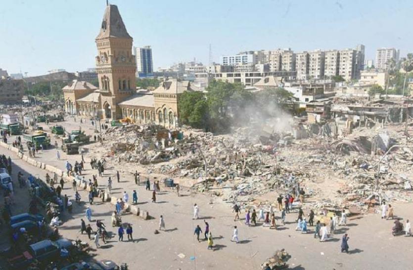 पाकिस्तान: कराची में ऐतिहासिक इमारत को बचाने के लिए 2 हजार से ज्यादा दुकानें धवस्त