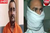 विधायक कुलदीप सिंह सेंगर दुष्कर्म मामले में चर्चा में आया चाचा को पुलिस ने किया गिरफ्तार, अदालत में होगी पेशी