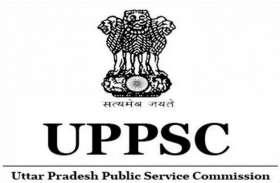 UPPSC Recruitment 2018 : ग्रुप बी पदों के लिए निकली भर्ती, इस तारीख तक करें अप्लाई