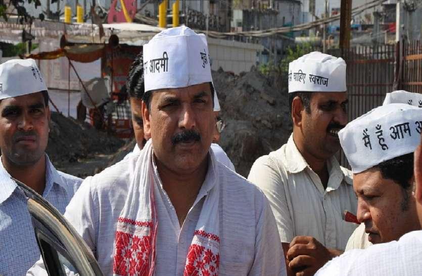 आम आदमी पार्टी के नेता संजय सिंह पंहुचें प्रयागराज,योगी सरकार पर किया जमकर हमला