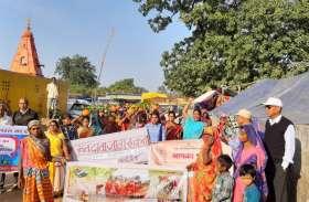 साप्ताहिक बाजार में आयोजित हुआ जागरूकता कार्यक्रम, कलापथक दल ने विखेरा कला के रंग