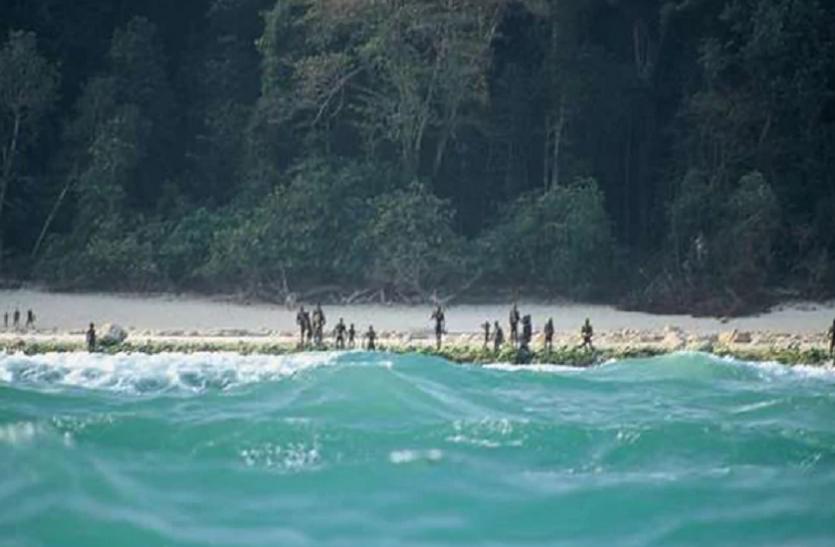 अंडमान: प्रतिबंधित इलाके में पहुंच गया था अमरीकी पर्यटक, आदिवासियों ने तीर से हमला कर ले ली जान