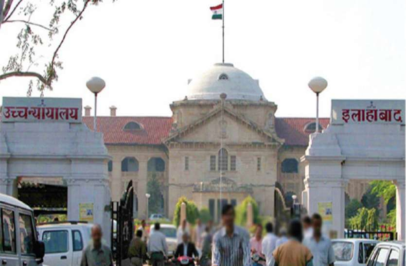 राज्यपाल रामनाईक इलाहाबाद हाईकोर्ट के नवनियुक्त 28 न्यायमूर्तियों को दिलाएंगे शपथ