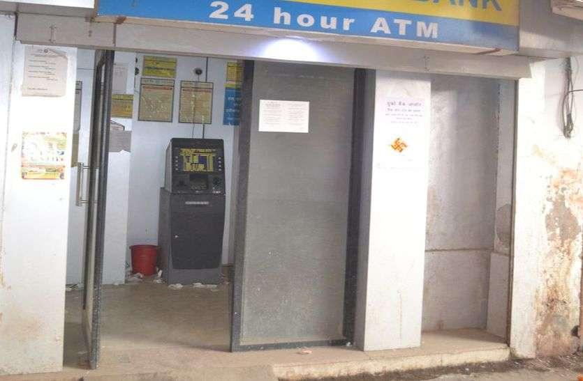 एटीएम पर24 घंटे सुविधा का बोर्ड टांग खाताधारकों को लगा रहे चूना