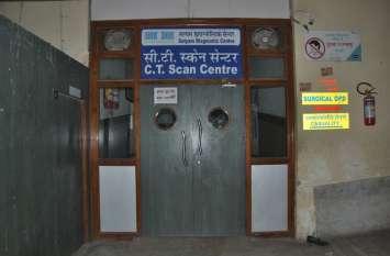 बाड़मेर में सीटी स्कैन, रिपोर्ट आती है अहमदाबाद से! आखिर ऐसा क्यों? जानिए पूरी खबर