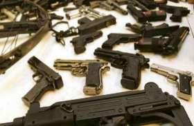 शस्त्र लाइसेंस के लिए इन नियमों ने उड़ाए आवेदकों के होश, अब इन विभागों में भी लगाने होंगे चक्कर