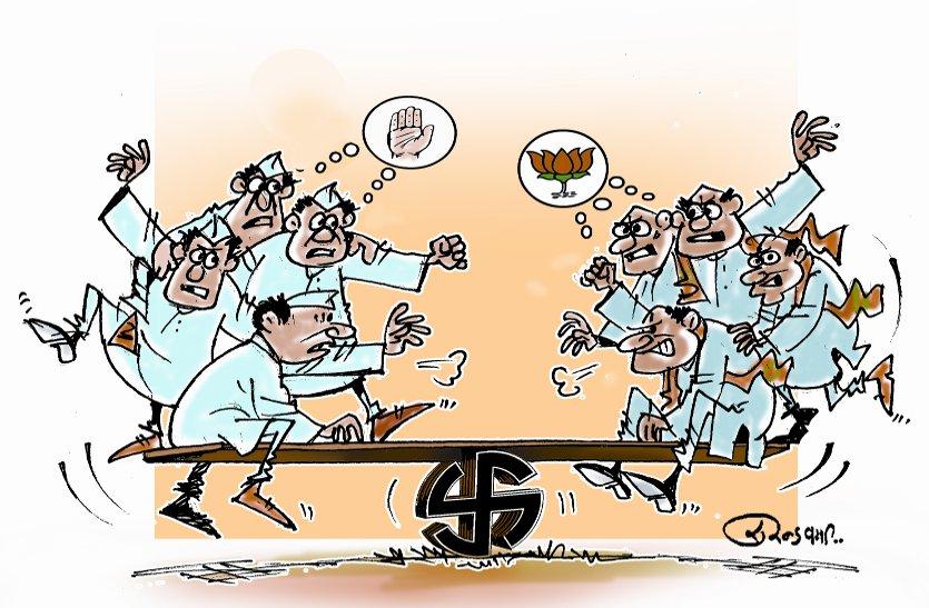 BIG NEWS : यह तीन सीटें तय करेगी राजस्थान में किसकी बनेगी सरकार, मोदी और राहुल ने झौंकी ताकत, यहां 25 प्रत्याशियों ने ठोकी ताल